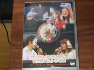 utath2_dvd.jpg 320×240 32K